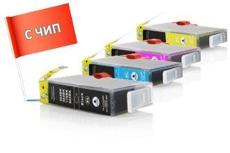 HP 364XL промо пакет (BK,C,M,Y) 4бр.