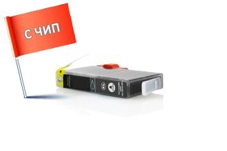HP 364XL (CB322EE) съвместима касета photo black