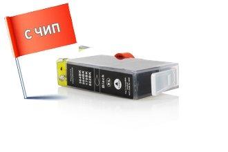 HP 655BK (CZ109AE) съвместима касета black