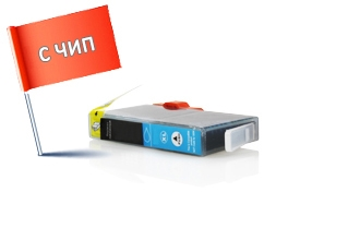 HP 655C (CZ110AE) съвместима касета cyan