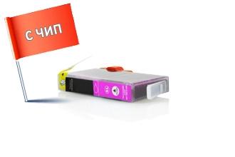 HP 655M (CZ111AE) съвместима касета magenta