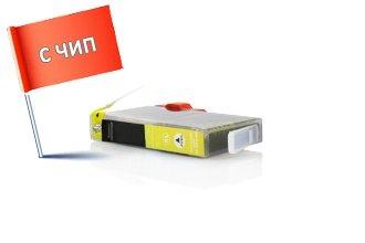 HP 655Y (CZ112AE) съвместима касета yellow