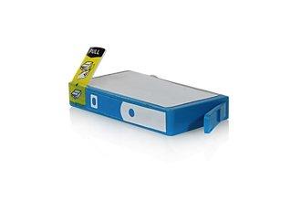 HP 920XL (CD972AE) съвместима касета cyan