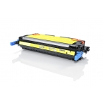 Canon CRG-711Y / 1657B002 съвместима тонер касета yellow