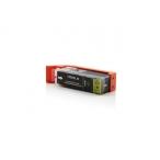 Canon PGI-550BK съвместима касета black