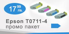 Epson T0711-T0714 промо пакет